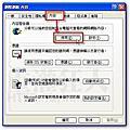 如何封鎖網路?讓IE只能瀏覽指定網址!