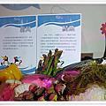 國賓飯店-「永續海洋」菜單