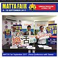 201709 馬來西亞 MATTA FAIR