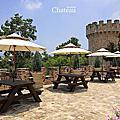 新社莊園+ Chateau +
