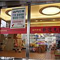 2012.10.28【食・好味】南門市場國民美食特搜!