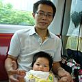 小杰遊第二次香港07',08,26