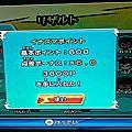 【實況】wii 2012Xtrem