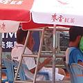 楊宗樺‧96台南全中運