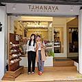 【台北東區。旅遊】隱藏巷弄裡的乾燥花店 / TJ. Hanaya 緹緁花屋