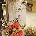 【台中。旅遊】花木植物所