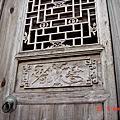 2011年03月19日獅頭山南庄一日遊