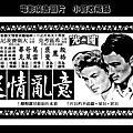 (本懷)-188-意亂情迷