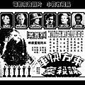 (本懷)-224-東方快車謀殺案-(1974)