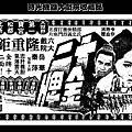 (本懷)-12-十二金牌-(國)