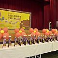 2010第五屆全國心智障礙者才藝大賽--東區初賽