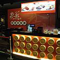 蒸籠香港茶餐廳