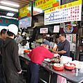 台中第二市場菜頭粿