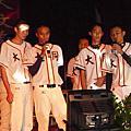 2008 開幕晚會