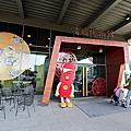 [遊記*台南]黑橋牌香腸博物館(2015.11.22)
