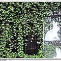 台中-兔餐廳-綠萼春風