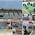 嘉義親子旅行-月桃故事館觀光工廠-愛心天空步道-免門票景點