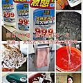 台南生活-潔窩天然去污洗洗劑洗衣槽專用