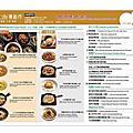 台南美食-西門店NoodleMix禮面作-失傳的酒家名菜魷魚螺肉蒜湯麵真功夫-2017年冬季菜單