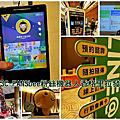 台南3C-FANSbee粉絲機器人香格里拉發表會