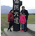 台灣東部旅行的照片