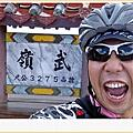 單車賽事/活動照片