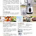 【eCosway】台灣產品目錄