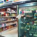 【eCosway】香港各地營業所(更新中)