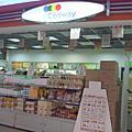 【eCosway】高雄縣五甲家樂福營業所