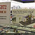 鋼彈旗艦2號店 GBT2