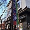 2014冬東京