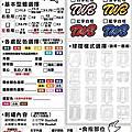 TWB客製化手套 - 訂購資訊