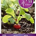 2016中信月刊封面