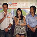 活動-2008-命中注定我愛你-HK宣傳