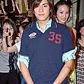 活動-2008-ESPRI春夏代言