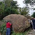 2020.02.04全真東華觀.象山.六巨石