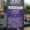 2019.11.18龍門廣場巨石強森