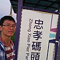 2019.07.26忠孝碼頭日出