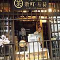 201406台南林百貨