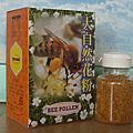 禮盒裝蜂蜜產品