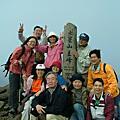 [遊山] 081217 台北。七星山、小油坑