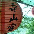 [遊山] 090131台北。虎山
