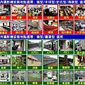 台中推薦安裝監視器廠商-監視系統安裝推薦廠商-監控設備器材架設廠商