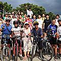 2008環島