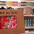 ART by KJC