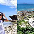 2019-6月-沖繩南部 5天4夜