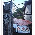 061028寶藏巖