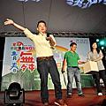 2013.05.25 台北碧潭-青春舞啦啦