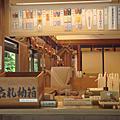 日本南紀州之旅