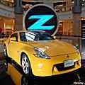 Nissan 370Z Fairlady